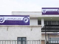 مركز مختص بعلاج كورونا في سلقين -انترنت